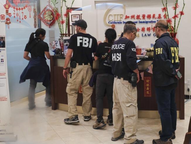 美国联邦调查局电影_美国联邦调查局突查投资移民EB-5欺诈 | 美国国际商会